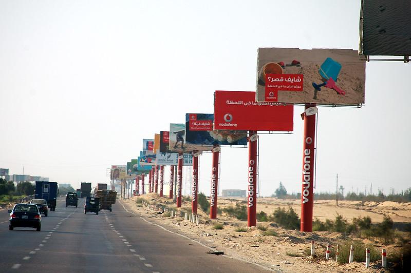 roadside billboards in egypt, photo david evers